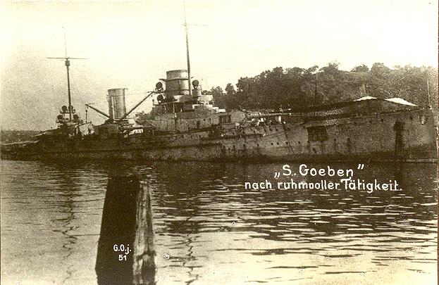 January 20, 1918